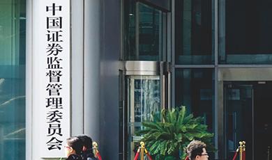 中国证监会大楼洗漱厨宝热水工程