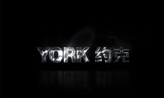 YORK约克厨卫-品牌宣传片